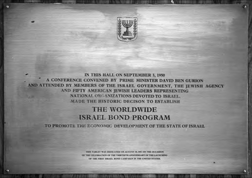 Commemorative-plaque-of-first-IB-campaign-(1).PNG